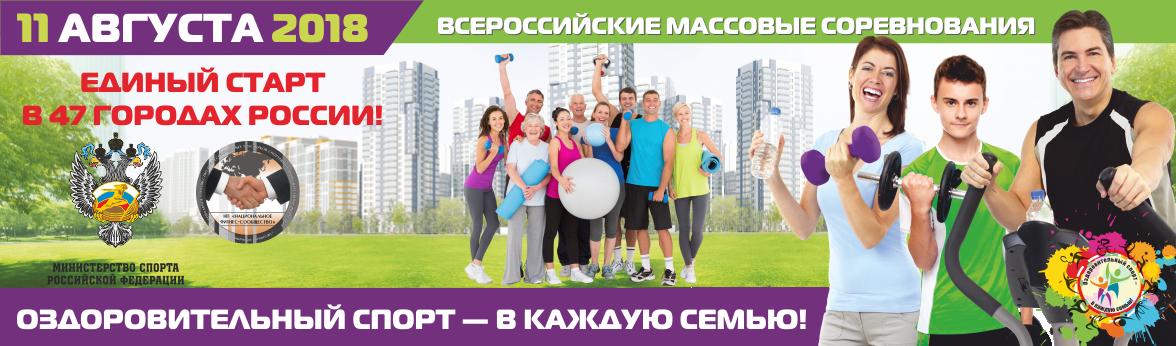 Магазин спортивных товаров официальный сайт